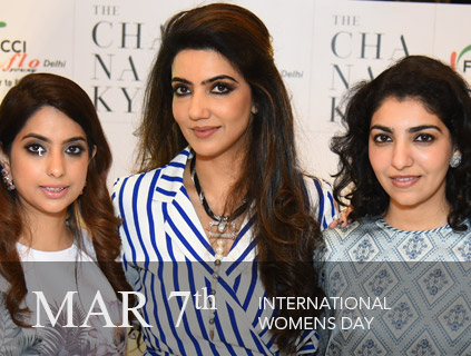 thumb-mar-7th-womans-day-2020